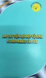 ナイロン手袋 HMKBT-06