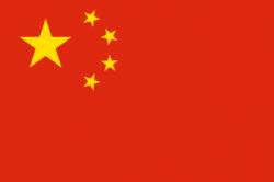 中国国旗 HMLC-04
