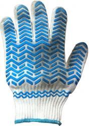 Bao tay len chấm nhựa PVC lòng HMKBT-01